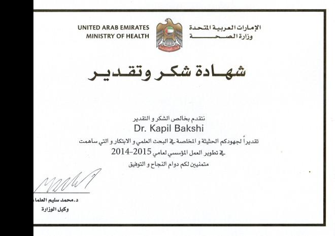 Kapil Bakshi HE Min of Health award certificate