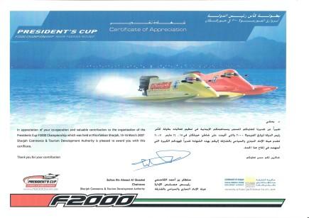F2000 Presidents Cup UAE
